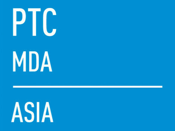 PTC ASIA - Power Transmission and Control
